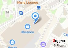 Компания «Фотосфера» на карте