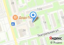 Компания «РЕМТАИКС» на карте