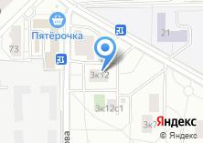 Компания «УМЦ по ГО и ЧС Западного административного округа г. Москвы» на карте