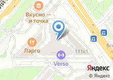 Компания «Москва Harley Davidson» на карте