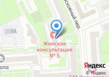 Компания «Женская консультация Городская поликлиника №136» на карте