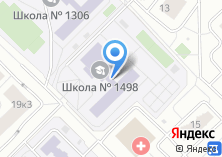 Компания «Центр образования №1941» на карте