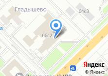 Компания «Посольство Болгарии» на карте