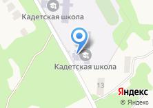 Компания «Первомайская кадетская школа-интернат» на карте
