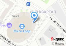 Компания «Фили-Град» на карте