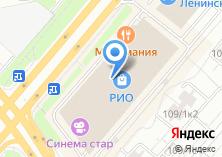 Компания «Redmond» на карте
