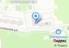 Компания «Почтовое отделение №141720» на карте
