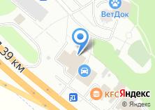 Компания «Урарту Моторс автоцентр» на карте