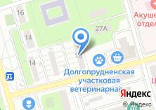 Компания «Клиника Alko Save» на карте