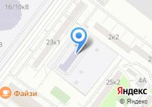 Компания «Детский сад №1392» на карте