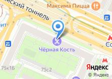 Компания «Амторг» на карте