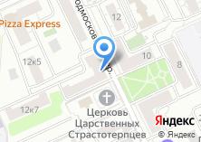 Компания «Данко-С» на карте