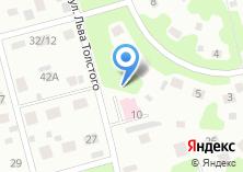 Компания «Шереметьевский реабилитационный центр» на карте