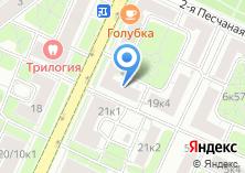 Компания «Управление семейной и молодежной политики г. Москвы» на карте