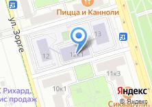Компания «Ремонт окон Полежаевская» на карте