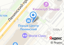Компания «ПрезиДент-Арт» на карте