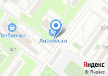 Компания «Магазин хозтоваров на ул. Академика Арцимовича» на карте