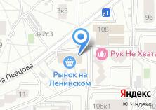 Компания «ФАРМАСТАР» на карте
