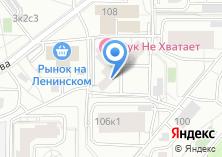 Компания «Денталджаз на Ленинском» на карте