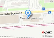 Компания «Грумант» на карте