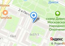 Компания «ОДС Инженерная служба района Сокол» на карте