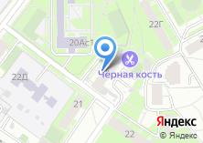 Компания «Строящееся административное здание по ул. Новая» на карте