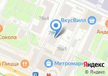 Компания «Инталев» на карте