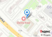 Компания «ОДС Инженерная служба Обручевского района» на карте