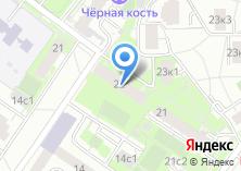 Компания «Заказ бортового транспорта» на карте