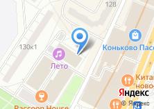 Компания «Свк-92» на карте