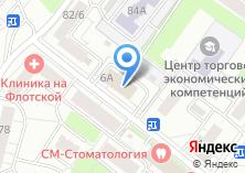 Компания «Сибпрофинструмент» на карте