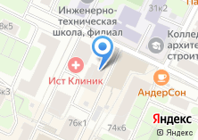 Компания «Годвин Проекты» на карте