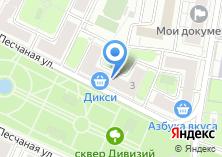 Компания «Адриатика» на карте
