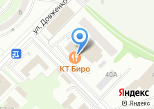 Компания «Ханзетат» на карте