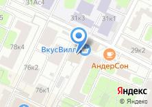 Компания «РОСФУД ГК» на карте