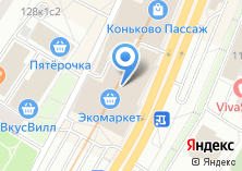 Компания «Магазин подарков на Профсоюзной» на карте
