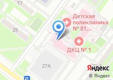 Компания «Диагностический клинический центр №1» на карте
