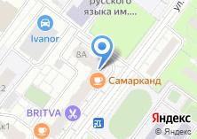 Компания «Ходжент» на карте