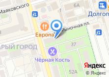 Компания «Доллифт» на карте