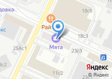 Компания «Диамантика» на карте