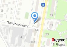Компания «Мастерская по ремонту обуви на Парковой» на карте