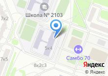 Компания «Центр образования №1445» на карте