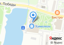 Компания «Хамелеон» на карте