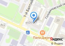 Компания «Нью-Оптика» на карте