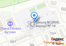 Компания «Средняя общеобразовательная школа №1961» на карте