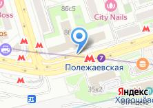 Компания «Секонд-хенд на Хорошёвском шоссе» на карте