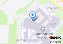 Компания «Московский государственный университет им. М.В. Ломоносова» на карте