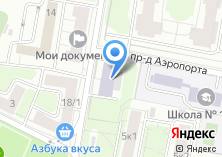 Компания «Московская городская детская музыкальная школа им. И.О. Дунаевского» на карте