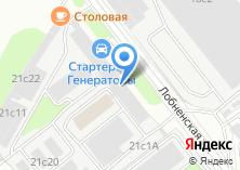 Компания «Шины САО» на карте