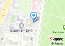 Компания «Автофокс» на карте